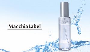 【訳あり/57%OFF/導入機能水】 化粧水の前にシュッとひと拭きするだけ。ごわついた肌をやわらかくして、しなやかな肌に導く導入機能水《マキアレイベル アクティブミクロンウォーター+ 80mL》