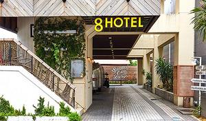 """【2名利用/神奈川】クリエーターがプロデュースした客室など、ご案内。""""SHONAN BEACH CULTURE"""" の発信地としても話題のスタイリッシュホテル《スタンダードルーム/1泊朝食付き》"""
