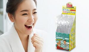 【日本製】オフィスや非常時の常備品に。1回分のハミガキ粉付きの使い捨てハブラシをたっぷり30本《ワンデー使い切りハブラシセット 薬用歯みがき付き 30本セット》