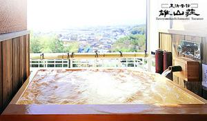 【滋賀・おごと温泉/露天風呂付き客室】琵琶湖の眺望も楽しめる客室にはジャグジー付き露天風呂を完備。滋賀近江の味覚と自家菜園のこだわり食材で至福のひとときを《1泊2食付き》