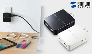 【2色展開】USBポート・ACコンセントの両方を搭載し、スマホ、タブレット、パソコンを同時に充電が可能。ホテルなどコンセント口の少ない場所でも活躍《ACコンセント付きUSB充電器 ACA-IP59》