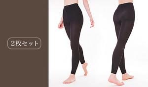 【2枚セット】3段階の着圧で足腰をしっかりサポートしつつ、下腹やお腹周りを引き締めてヒップラインを美しく見せる。インナーとしてはもちろん、これ1枚でも着用可能《足腰らくらく健康スパッツ 2枚セット》