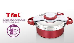 1台で圧力鍋としても、普段使いの鍋としても活躍する2in1鍋。豊富なメニューに対応《T-fal クリプソミニット デュオ レッド 5.2L P4605136》