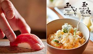 【グランドニッコー東京台場30階/天空レストラン】東京湾の絶景ビューを。本格的な江戸前寿司と新感覚のオリーブオイルで揚げた天ぷらのコースをお好みで。表情豊かな夜景が彩る特別なディナータイム《彦星 or 空+ドリンク1杯》