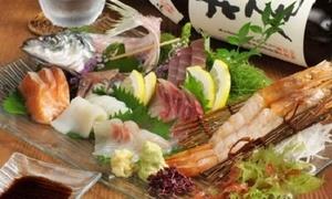 38%OFF ぜいたく刺盛コース(飲み放題120分付き)  旬彩 Dining Mob (シュンサイダイニング モブ) 豊島区 池袋駅