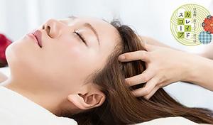 【体験取材/花粉などにお悩みの方へ】話題のイヤーエステ。ヘッドスパ×耳つぼで、眼精疲労・脳疲労にしっかりアプローチ。首から上が生まれ変わったような、頭が軽くなる感覚を体験《ヘッドスパ+耳つぼマッサージ90分》