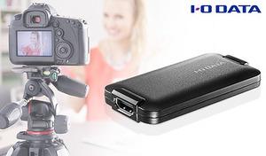 HDMI出力映像を簡単に取り込める。手持ちのカメラを接続するだけで高音質・高画質のWebカメラに変身《UVC(USB Video Class)対応 HDMI⇒USB変換アダプター GV-HUVC》