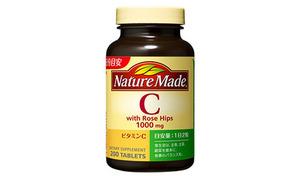 手軽に補給できるサプリメント《ネイチャーメイド ビタミンC(200粒)×2個》