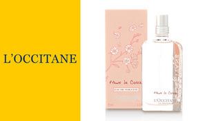 《ロクシタン チェリーブロッサム EDT 75mL》みずみずしく愛らしい、華やかなオードトワレ。ピュアでフレッシュな可愛らしい香り