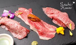 """【55%OFF/黒毛和牛専門店】""""肉×ワイン塩""""の特別なマリアージュ。肉好きが集まるサードプレイスで、専門家の目利きによる上質な肉に舌鼓。黒毛和牛ステーキ、ローストビーフ丼など、肉尽くしのコース全8品"""