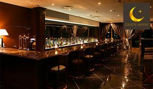【当日予約・シェア利用可/ホテル横浜キャメロットジャパン最上階】癒やしの空間で愉しむ至福のバータイム。おつまみ4種、フルーツに、スパークリングワインやカクテルも選べる《2次会セット+ドリンク2杯+チャージ》