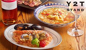 【春を感じるロゼワイン1/2本付き】希少なポルトガルワイン×ポルトガル家庭料理を堪能《肉or魚が選べるポルトガル料理のコース全10種(6品)+ロゼワイン1/2本》古民家をリノベーションしたお洒落カフェ空間