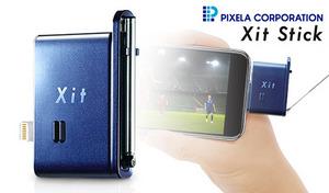 充電不要・簡単接続で、iPhone/iPadでのフルセグ視聴が可能。ワンタップでの録画機能付きで、気になるシーンの見返しも快適に《Lightning接続 テレビチューナー Xit Stick XIT-STK200》