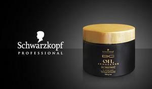 濃厚オイルで深くうるおす《シュワルツコフ BCオイルイノセンス オイルトリートメント 500g》ベタつきフリー処方のクリームオイルが、とろけるように髪に浸透し、芯から輝くツヤ髪へと導くトリートメント
