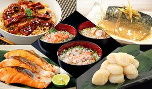 【送料込み】さまざまな海の幸をたっぷり味わえる贅沢な詰め合わせ。夕飯のプラス1品になる「さばの味噌煮」「銀鮭寒風干し」、ご飯にかけるだけの「海鮮ぶっかけ丼」など便利でおいしい全7種《海鮮7種セット》
