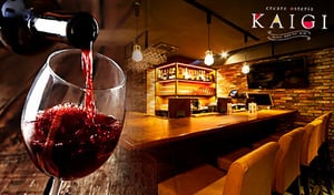 【最大62%OFF/ワインも選べるドリンク2杯付き】魅惑のワインとの新しい出合いに酔いしれる。レンガや木の温もり漂う、大人のためのおしゃれ空間《選べるドリンク2杯+フード1品+チャージ代》