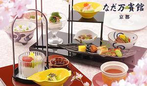 【なだ万ランチ/京都文化博物館内/ドリンク1杯付き】春の訪れを味覚で感じる。熟練の技×心温まるもてなしの日本料理を《春の特別ランチ+ドリンク1杯》桜の京都観光にも最適【個室優先/1名~利用可/5月末まで利用可】