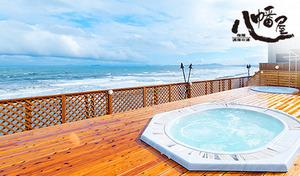 【福岡/土日祝ランチorディナー+日帰り温浴+貸タオルセット】青い海と遥かな水平線に癒やされながら、潮湯につかる贅沢。ぶどうの樹グループの老舗旅館で海の幸も充実の約50種類のバイキング《日帰り温浴+ビュッフェ》