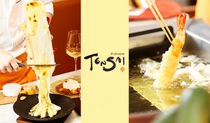 """【54%OFF/120分飲み放題付き】とろとろチーズと天ぷらをさっぱり和風の味付けでいただく""""和チーズ料理""""を堪能。ヘルシーなのに満足感たっぷりなチーズづくしの贅沢コース《全7品/ラクレット or 焼きチーズフォンデュ》"""
