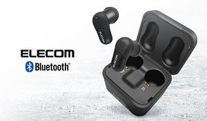 片側わずか4gと軽量かつ小型で、軽快な装着感の「耳栓型イヤホン」。躍動感のある音を再現し、濁りや歪みのないクリアなサウンドを楽しめる《Bluetooth完全ワイヤレスステレオヘッドホン LBT-TWS02BK》