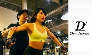 最大66%OFF 12回分/パーソナルトレーニング50分/平日限定 or 全日利用可|男女可・新規限定|Data Fitness|港区 六本木駅