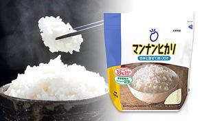 【こんにゃく精粉などが原料】ごはんに比べて33%カロリーカット&食物繊維は玄米ごはんの2倍(※1)。お米に混ぜて炊くだけで、おいしくカロリーカット《大塚食品 マンナンヒカリ 1.5kg》