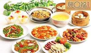 """【横浜中華街/全10品+1ドリンク】中華好きにはたまらない定番メニューがずらり。中華街で味わう、中国人シェフによる本格料理はまさに""""口福""""の味《料理長おすすめ定番中華コース》"""