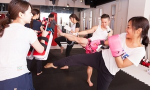 最大55%OFF キックボクシンググループトレーニング / 3回分 or 5回分|男女利用可|Kickboxingstudio Continue|大阪市淀川区 西中島南方駅