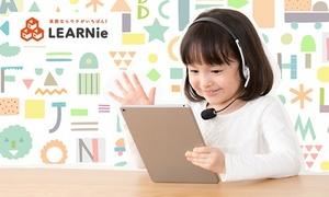 最大97%OFF 小学生対象・オンライン英会話レッスン60分(週1回)/ 2ヶ月 or 3ヶ月|株式会社LEARNie