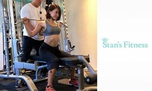 最大83%OFF パーソナルトレーニング60分+入会金(食事アドバイス付き)/4回 or 8回|男女可|Stan's Fitness|中央区 銀座一丁目駅