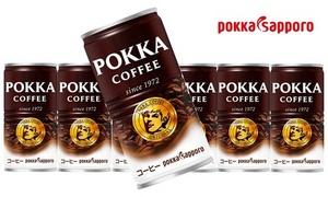 【 52%OFF 】[送料無料|お試し価格]1本あたり59円 ≪ ポッカサッポロ|ポッカコーヒー オリジナル190g×60本セット ≫ @ハッピーキャンペーン ※クーポン購入後に別途手続きが必要