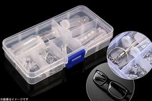 68%OFF【620円】≪☆送料無料☆メガネの修理に最適なキット!様々なねじも入っているのですぐに修理が可能!「メガネ修理キット」≫