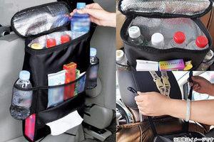 【1,100円】≪☆送料無料☆車載用の保冷・保温のできる便利なバッグ!「車載用保冷保温バッグ」≫