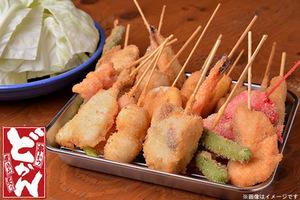 【2,980円】≪本場大阪新世界の味をそのまま新宿で!サクサクの揚げたて串かつを好きなだけお楽しみいただけます♪/串カツ21種以上+おつまみ3種含む食べ飲み放題3時間≫