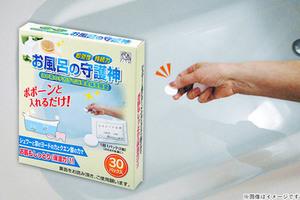 【1,830円】≪☆送料無料☆ヨウ素のチカラで浴室全体を除菌★シュワーと溶け出すクエン酸が保湿力を高め、お肌のしっとり効果も♪毎日のお風呂のお供に「お風呂の守護神30パック入」≫
