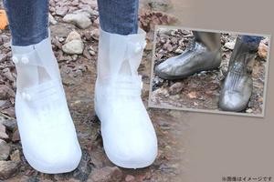 【1,480円】≪☆送料無料☆折りたたみ傘のような感覚で持ち運べる新しいタイプのレインシューズ!おしゃれしたいけど急な雨で汚れるのはイヤというあなたに☆「靴の上から履ける丸められる長靴」≫