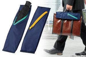 【980円】≪☆送料無料☆大人気の傘カバーに、外付けタイプが登場!バッグの取っ手に取り付けておけるので出し入れもスムーズです☆「カバンの外付け傘カバー2個セット(カラーお任せ)」≫