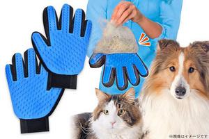 65%OFF【720円】≪☆送料無料☆柔らかなゴム製で、ペットの抜け毛を優しく取る事ができるブラシ付き手袋。ペットが痛がることもなく、スキンシップも取れて一石二鳥☆「ペットのマッサージ毛取り手袋 左右セット」≫