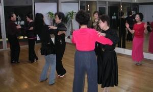 ウズウズ踊りたくなったら、レッツダンス≪社交ダンス 中級クラス団体レッスン3ヶ月分(初年度年会費、入会金込)≫水曜19:30に開講 @ダンススタジオ・マックス