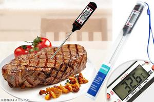82%OFF【680円】≪☆送料無料☆あらゆる温度測定に使える一品をこの機会に☆スピーディーで正確な検温が出来る♪「ペン型温度計 2本セット」≫