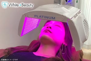 97%OFF【500円】≪LEDが照射する光で肌の細胞を活性化!肌の細胞ひとつひとつに栄養を届け、シミやシワ、乾燥、ニキビなどの様々な肌トラブルを改善します!効果の異なる3色のLEDライトをお悩みに合わせて自由に組み合わせ可能♪【高性能フェイスパック付き】/LEDフェイシャルエステ 30分≫