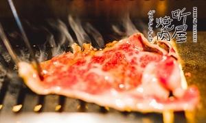 58%OFF 霜降り肉・サーロイン・黒毛和牛を含む全11種の豪華肉コース+クラフトビール4種付き飲み放題120分|2・3・4名分から選べる|听屋焼肉(ポンドヤヤキニク)|目黒区 学芸大学駅