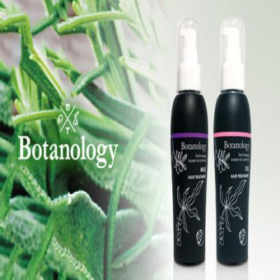 【71%OFF/選べる3種セット/2本セット】 健やかで美しい髪へ。植物の力を引き出したヘアトリートメント《ボタノロジー モイストヘアケア2本セット》軽い付け心地で保湿&補修