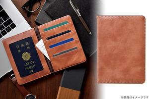 【1,200円】≪☆送料無料☆保管、持ち出しに。シンプルで高級感のある本革調デザイン★パスポートや年金手帳など大切なものを保管しよう「便利な本革調マルチケース 2個セット」≫