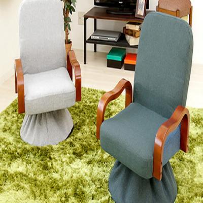 【65%OFF/2色展開】3段階のリクライニングで過ごしやすい姿勢を叶える回転盤付き座椅子。座面は厚みがあり、座り心地も快適《肘付き回転高座椅子 撫子》テレビを観るのにも読書にも重宝する一台