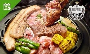 最大23%OFF ジンギスカン or サムギョプサル食べ放題&飲み放題|他1メニュー|2・3・4名分から選べる|2019年9月30日まで利用可|ビアホール KIMURAYA 東京駅八重洲北口店|中央区 東京駅