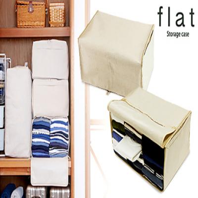 【51%OFF】展開図のようにフラットに開くファスナー構造を採用。かさばりがちな衣類はもちろん、使わない寝具の収納にも活躍《収納ケースflat 竹炭シート付き 2個セット》
