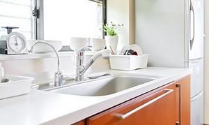 お掃除が苦手な方や、忙しい方はプロの技を≪12ヶ所から選べるハウスクリーニング/2ヶ所 or 3ヶ所 or 4ヶ所≫ @ゼロクリーニング