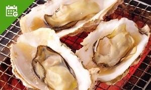 最大50%OFF 牡蠣がんがん焼きなど食べ放題×2名分/他5メニュー|浜の牡蠣小屋 関内2号店|横浜市中区 関内駅