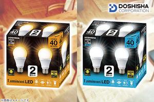 【1,790円】≪☆送料無料☆明るいのに省エネ・長寿命!「ルミナス 40W相当 LED電球 4個セット」お好きな電球色が選べます♪≫